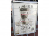 REVELS tokyoでスタッフ募集☆