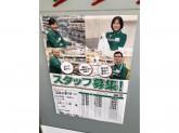 セブン‐イレブン 広島八丁堀店でアルバイト募集中!