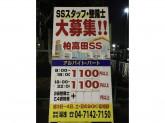 昭和シェル石油 でスタッフ募集中!