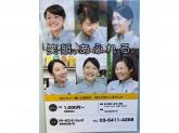 6:00~9:00時給1,250円☆『カフェスタッフ』募集♪