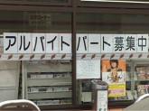 セブン‐イレブン 名古屋大秋町2丁目店