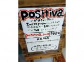positiva pop-up(ポジティーヴァ ポップアップ) イオン岡崎南店
