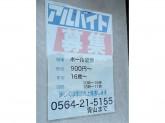 韓国家庭料理アオヤマ 岡崎店◆ホール・厨房◆時給900円~