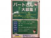 中央フラワー 花小金井北口店でスタッフ募集中!