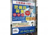 未経験歓迎♪東京工事安全パトロール社で警備員募集中!