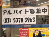 ローソン 高円寺南4丁目店でスタッフ募集中!