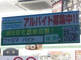 ファミリーマート 鴨島上下島店でアルバイト募集中!