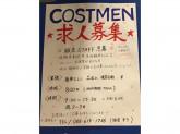 COSTMEN フジグラン石井店でスタッフ募集中!