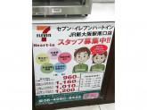 セブン-イレブン ハートインJR新大阪駅南口店でのお仕事♪