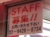 貴方の素敵なセンス生かしませんか☆元気に働ける方待ってます!