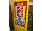 高校生OK★デニーズで店舗スタッフ募集中!!