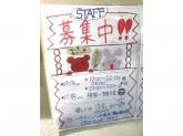カレーハウス CoCo壱番屋 愛知清洲店