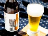 肉とクラフトビールやまもと 渋谷店