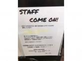 週1日~OK☆NEST CHICKENでアルバイト募集中!
