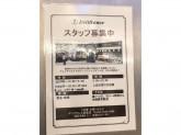 デリフランス赤坂店でのお仕事♪製造・販売スタッフ募集中!