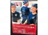 ラーメン魁力屋でアルバイト募集中!時給1000円~★