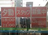 ファミリーマート 太子二丁目店でアルバイト募集中!