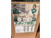セブンイレブン松戸高砂通り店で働いてみませんか?