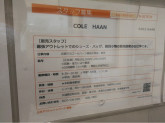 コールハーン 三井アウトレットパーク幕張☆正社員募集♪