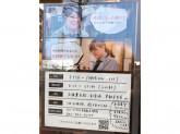 カフェ・ド・クリエ 桜通大津店でカフェスタッフ募集中!