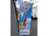ファミリーマート 錦長島町店でオープニングスタッフ募集中☆