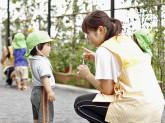 品川区内の放課後児童クラブ・子ども教室(武蔵小山)