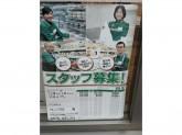 セブン-イレブン 久我山5丁目店でアルバイト募集中!