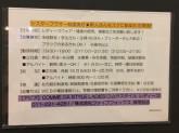 コムサスタイル レディース 札幌アピア店