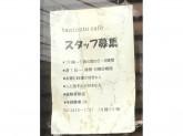 お酒好き歓迎☆タンタント・カフェでカフェバースタッフ募集!