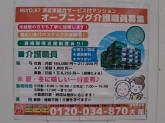 MiYO,87 浪速東統合サービス付マンション