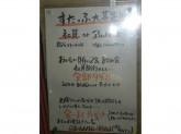 社員旅行有り☆フジタカ食堂で飲食店スタッフ募集中!