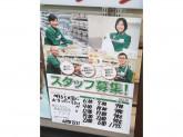 セブン-イレブン 大阪苅田2丁目店でスタッフ募集中★