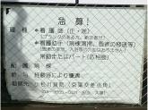 小松川病院で看護師募集中!