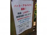 人気のオフィスワーク☆高時給1200円〜のオシゴトです!