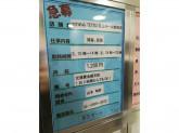 1日3時間~OK♪ つけ麺店の接客・厨房スタッフ☆