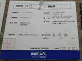 未経験歓迎☆中華料理・中国語に興味のある方大歓迎♪♪