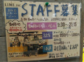 LIME.INC(ライム) イオンモール鉄砲町店