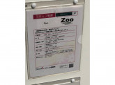 ZOO SMARK伊勢崎店でアルバイト募集中!