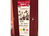 ケンタッキーフライドチキン スマーク伊勢崎店
