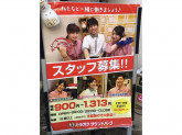 カラオケ サウンドパーク 天神西通り店