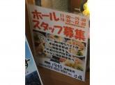 うどんの四国 香里園店