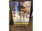TSUTAYA(ツタヤ) 福生店