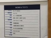 未経験OK♪MOMI&TOY'Sアリオ亀有店でスタッフ募集中