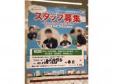 ファミリーマート 高円寺南店でコンビニスタッフ募集中!
