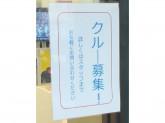 ソフトバンク 北花田店