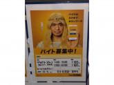 宅配弁当 京香 赤坂店◆デリバリースタッフ◆