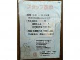 満マル 小倉魚町店