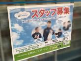 ファミリーマート近鉄丹波橋駅1番ホーム店で店舗スタッフ募集