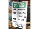 焼立てパン工房 パン・コキール スマーク伊勢崎店