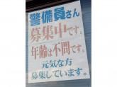 (有)特機 岡崎営業所でスタッフ募集中!